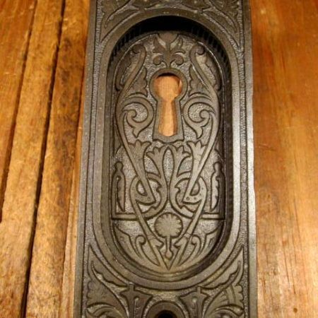 Iron Pocket Door Pull