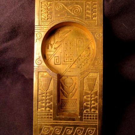Bronze Pocket Door Pull Nashua