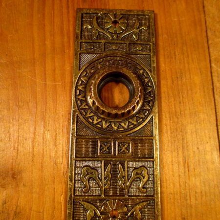 Small Brass Door Plate