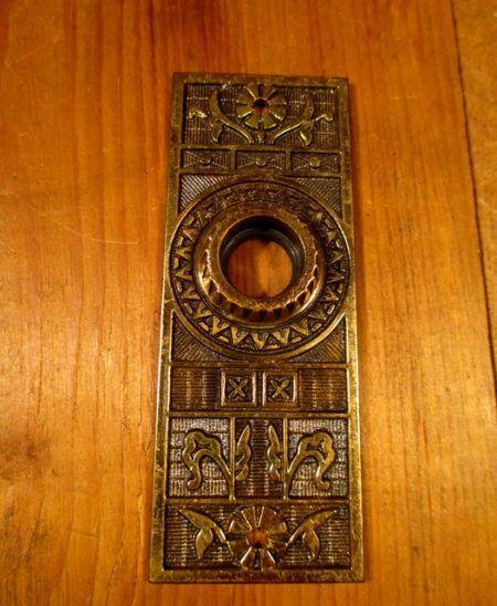 Small Brass Door Plate
