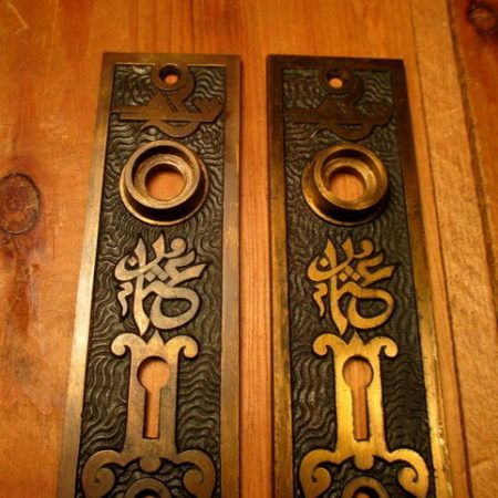 Arabic Bronze Door Plate