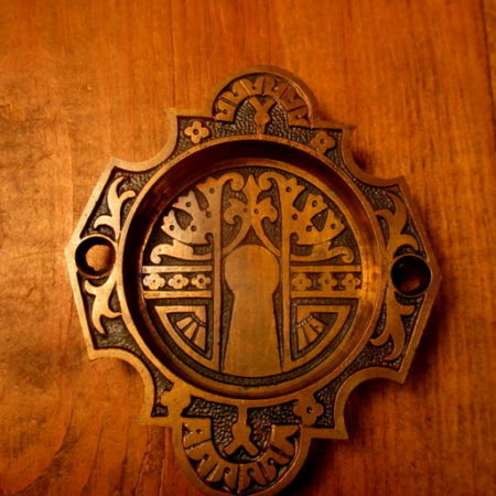 Bronze Pocket Door Pull
