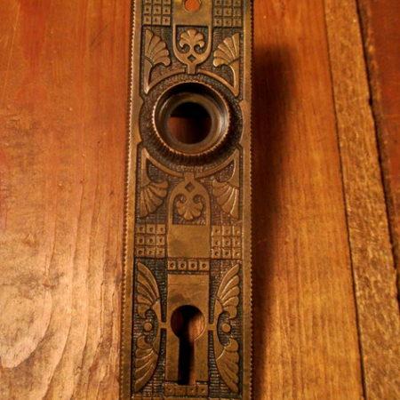Small Bronze Door Plate