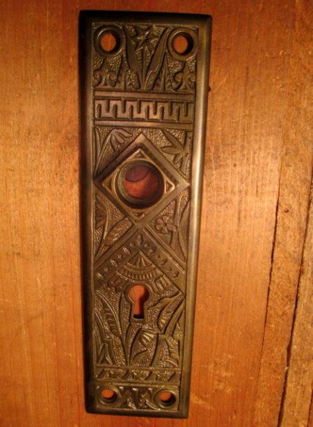 Cast Bronze Interior Door Plate