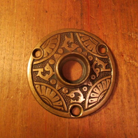 Ornate Victorian Bronze Rosette
