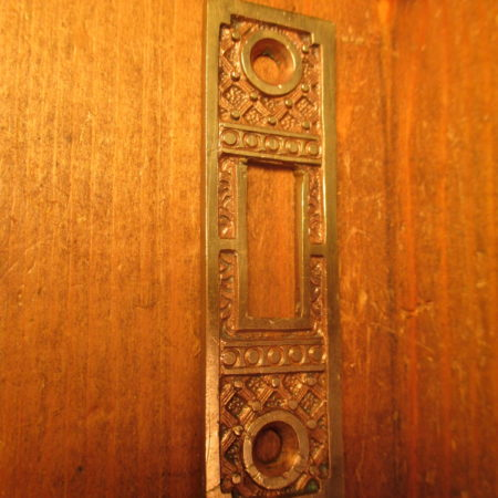 Bronze Pocket Door Strike Plate Reciever