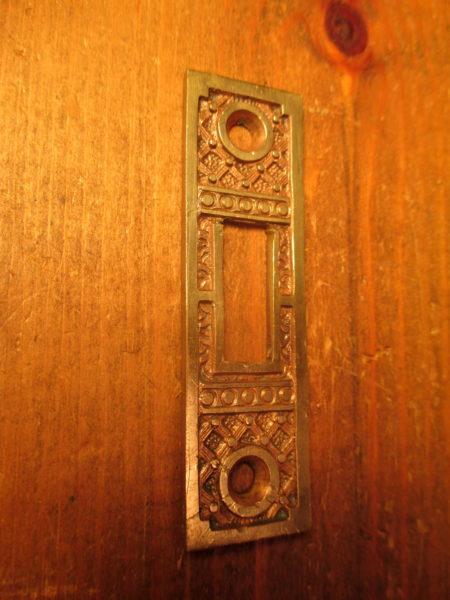Bronze Pocket Door Strike Plate Reciever