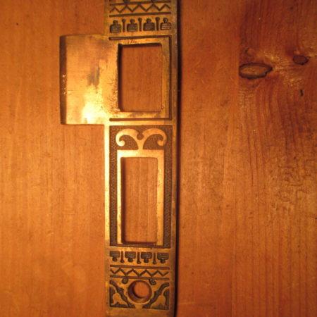 Interior Door Strike Plate Hardware