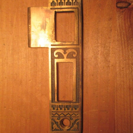 Exterior Door Strike Plates Archives Classic Home Hardware